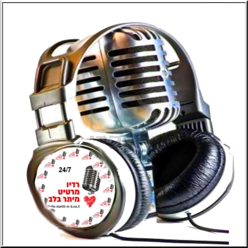 תוכנית שידורים רדיו מרטיט 3